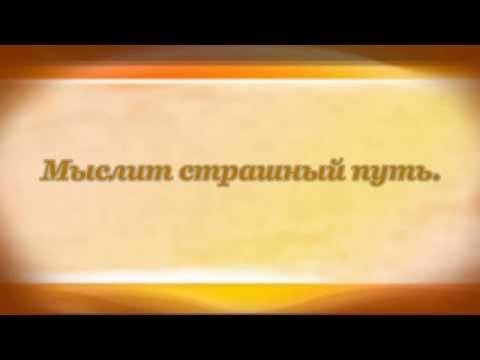 анализ стихотворения слезы есенин