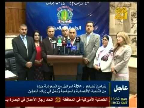 استنكار لادراج الموصل ضمن المادة 140