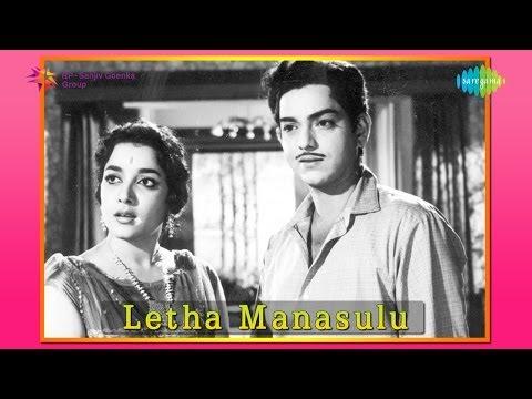 Letha Manasulu | Pillalu Devudu song
