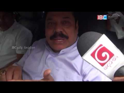 On the day I was arrested, today my son; Former President Mahinda Rajapaksa