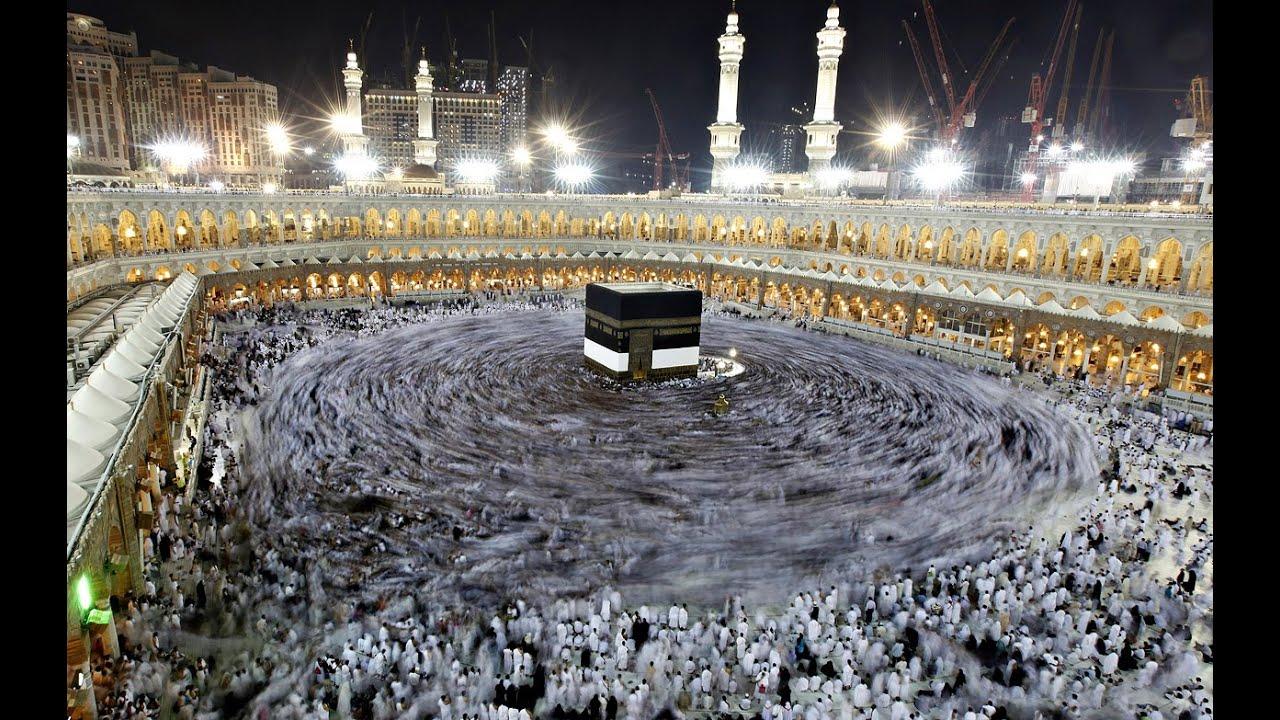 Aanbidden moslims de kaaba in mekka youtube for Interieur de la kaaba