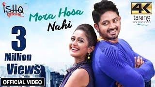 Mora Hosa Nahi - Official Video 4K | Ishq PuniThare | Humane Sagar, Diptirekha, Arindam,Elina