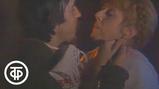 Н.В.Гоголь. Сорочинская ярмарка. Постановка В.Смехова (1985)