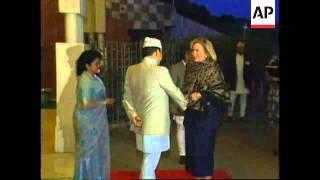 Nepal: Hillary & Chelsea Clinton Visit - 1995