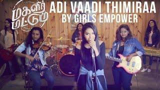 "Magalir Mattum - Adi Vaadi Thimiraa - Cover by ""Girls Empower"" - Jyotika | Bramma | Ghibran | Suriya"
