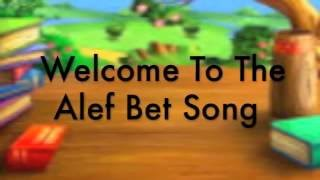 The Hebrew Alef Bet Song thumbnail