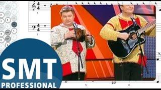 Как играть на баяне Куплеты (Частушки) | How to play on accordion | SMT Pro