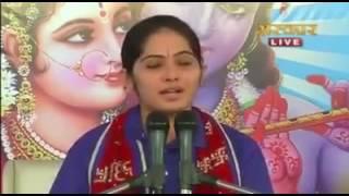 Putna Vadh By Pujya Jaya Kishori Ji