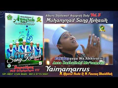 CUPLIKAN ALBUM ANUGRAH ILAHI VOL-3