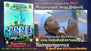 Gambar cover CUPLIKAN ALBUM ANUGRAH ILAHI VOL-3