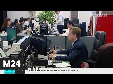 Нужно ли сделать 31 декабря официальным выходным днем - Москва 24