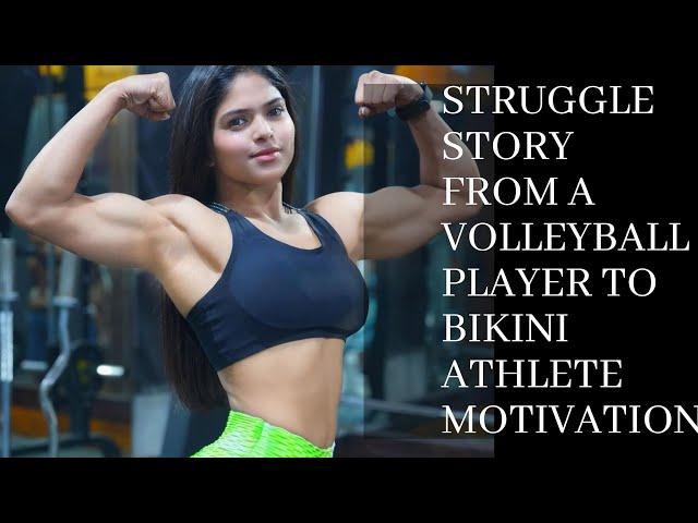 Indian Athlete Shivani Gupta and her struggle story.