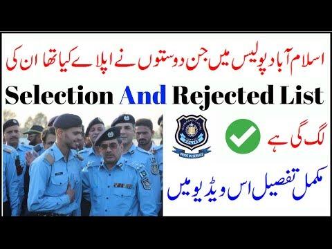 Baixar Islamabad Police - Download Islamabad Police   DL Músicas