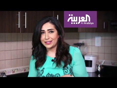 مطبخ العربية | أحلام اليعقوب تأخذنا إلى المطبخ السعودي وطبق السليج  - نشر قبل 6 ساعة
