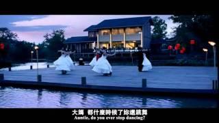 Kamameshi - Trailer Joyful Reunion