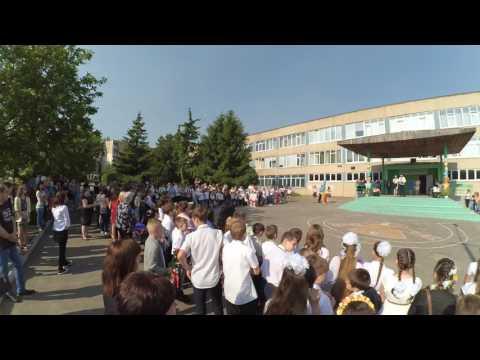 Школа 33 Кривой Рог