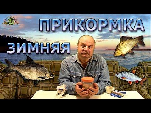 рыбалка видео супер прикормка