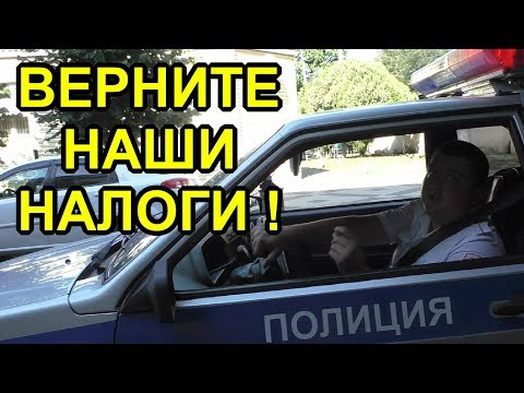 """""""Создают видимость ?"""" """"Куда идут наши налоги ?!""""  Краснодар"""