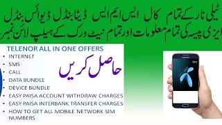 Telenor call sms internet Device bundle Data Packages get Free Here screenshot 5