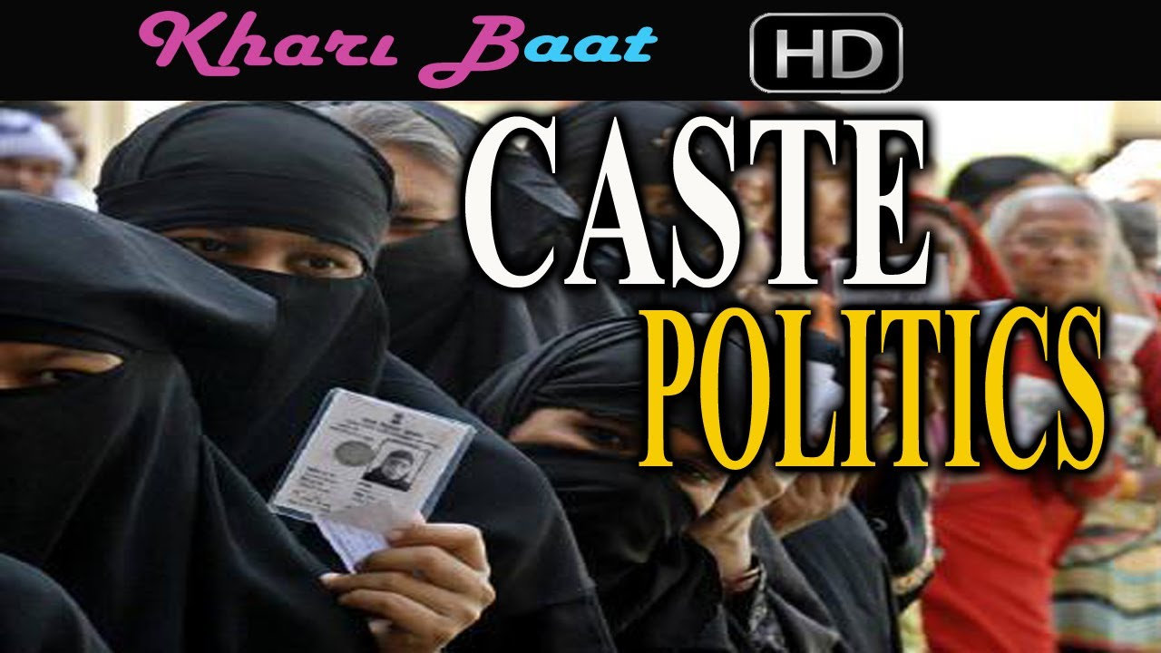 caste politics The role of caste in the indian political system can be specifically discussed as under: (1) caste factor in political socialisation and leadership recruitment.