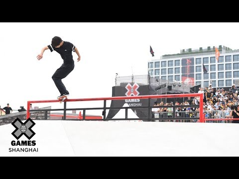 FULL BROADCAST: Men's Skateboard Street Elims | X Games Shanghai 2019