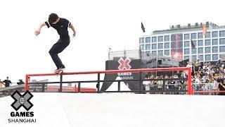 FULL BROADCAST: Men's Skateboard Street Elims | X Games Shanghai 2019