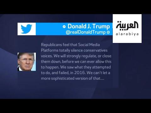 إطلاق نار بين ترمب وصديقه .. تويتر  - نشر قبل 15 ساعة