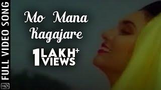 Mo Mana Kagajare Video Song | Sahara Jaluchhi Odia Movie  | Uttam , Siddhanta , Jyoti Mishra
