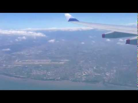 Flying - Landing Into Taipei's Taoyuan International Airport (Taiwan)