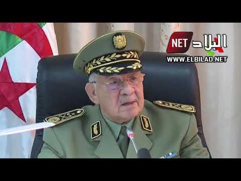 """فيديو تصريح الفريق قايد صالح """"التاريخي"""": """"نقف مع الشعب وسنحميه من العصابة"""""""
