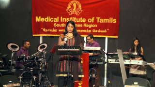 """Unnai naan santhithen"" song by Bharathy"