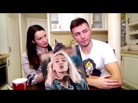 Настя ивлеева и ида галич новое видео!!! Смотреть видеоролики.