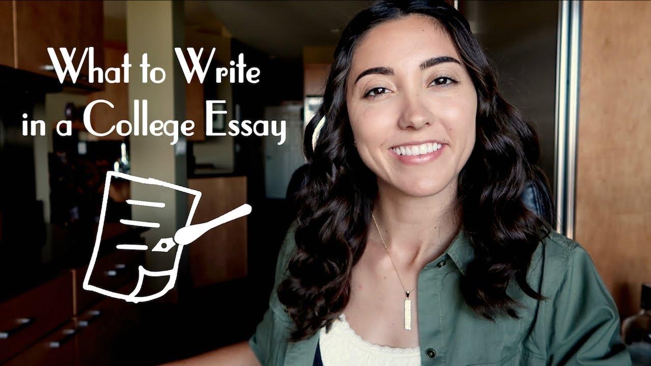 College essay intro youtube