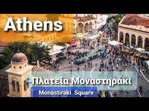 ATHENS | Monastiraki Square | Πλατεια Μοναστηρακιου | ΑΘΗΝΑ.