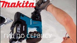 видео Особенности перфораторов Makita