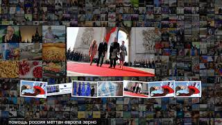 Смотреть видео Американское ярмо. Швейцарский депутат предрек Европе судьбу Древней Греции онлайн