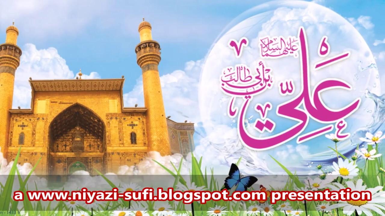 Tu ALI ALI Wird Pukar Mushkil Hal Howe -  Maulvi Haider Hassan Akhter Qawwal - Punjabi Manqabat