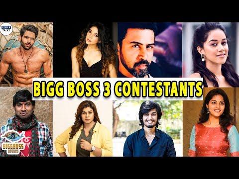 EXCLUSIVE : BiggBoss 3 Contestants Official List  | LittleTalks