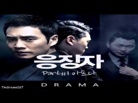 Drama 드라마  아프다 Days of Wrath OST Part.1