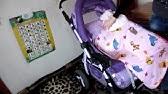Коляска для куклы модель melogo 9333 - YouTube