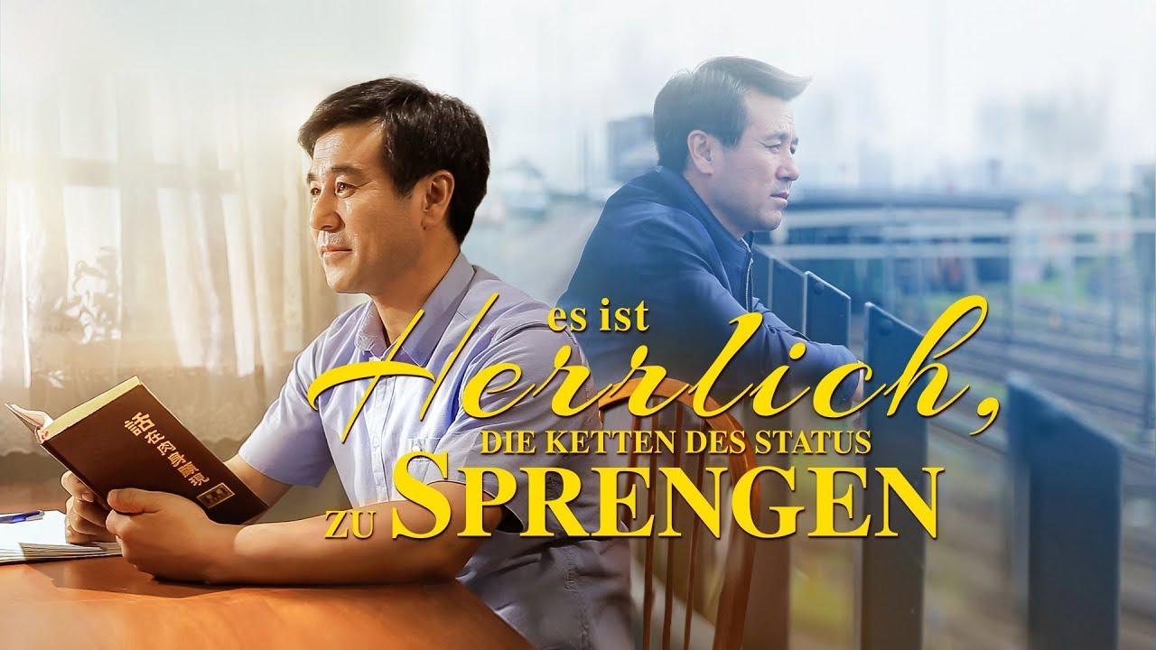 Christlicher Film (2018) HD | Es ist herrlich, die Ketten des Status zu sprengen | Gottes Erlösung