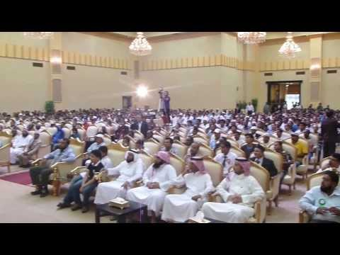 SAY HELLO TO HAPPINESS DXN RECOGNITION NIGHT KINGDOM OF SAUDI ARABIA EASTERN PROVINCE 04/10/2013