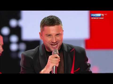Сергей Лазарев -