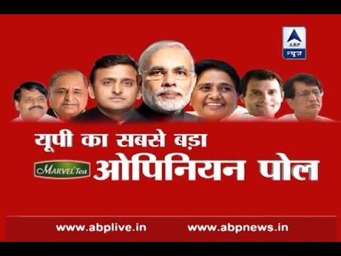 Kaun Banega Mukhyamantri: ABP-CSDS Opinion Poll: Know who seems to be winning UP Polls