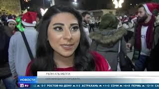 Сирия впервые после войны отмечает Рождество