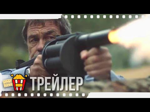 БАГРОВЫЕ РЕКИ — Русский трейлер | 2018 | Новые трейлеры
