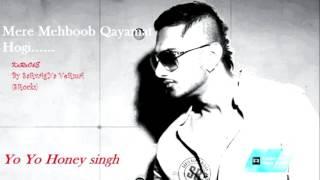 Mere Mehboob Qayamat Hogi-Karaoke By Sarvagya Verma (SRocks ;0)
