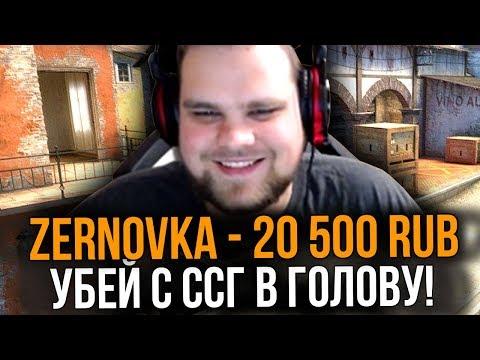 ДОНАТ 1000 РУБЛЕЙ