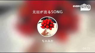 関ジャニ∞ - 元気が出るSONG