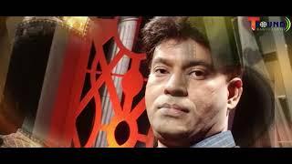 Bangla Song 2019 | Bandhobi | বান্ধবী | Tarek Shahriar | T Sound Bd | January 1, 2019